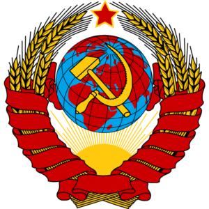 Продать советский алкоголь